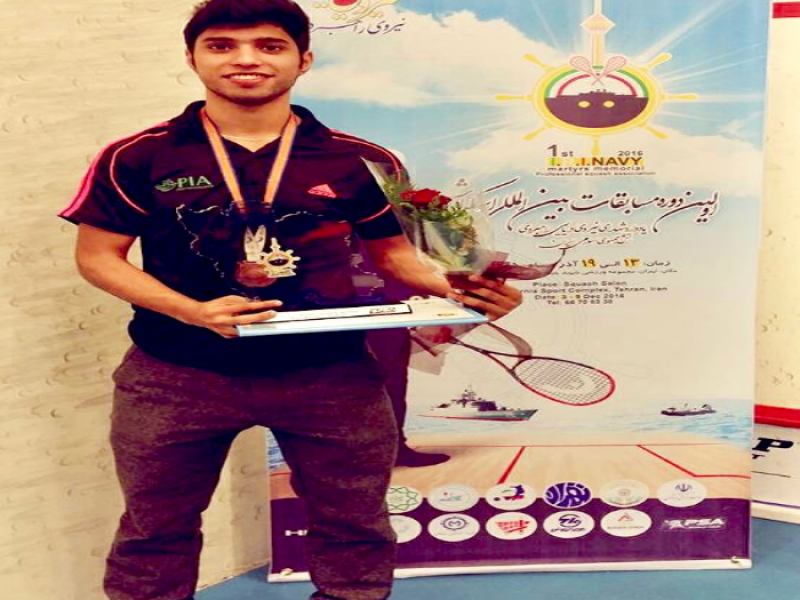 I.R.Iran Navy international Squash Championship