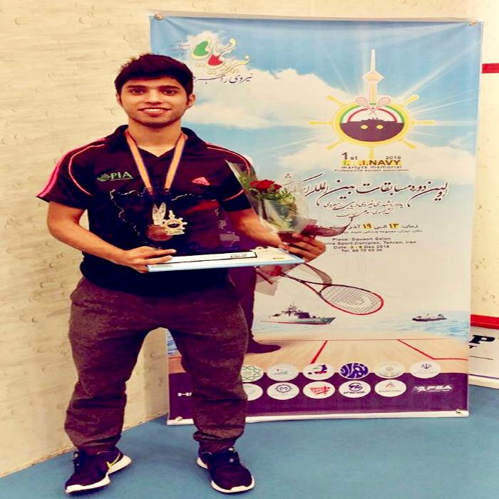 I.R.Iran Navy international Squash Championship
